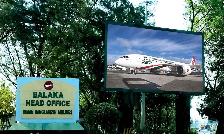 Biman Bangladesh Air Lines